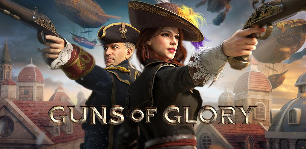 Guns of Glory Requirements - The Cryd's Daily